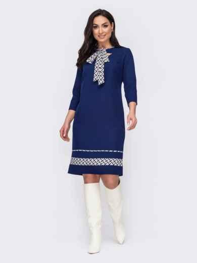 Синее платье батал с принтованным воротником-аскот 52740, фото 1