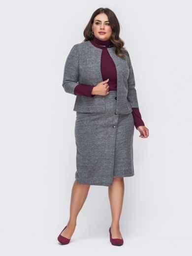 Комплект большого размера из жакета и юбки серый 51009, фото 1