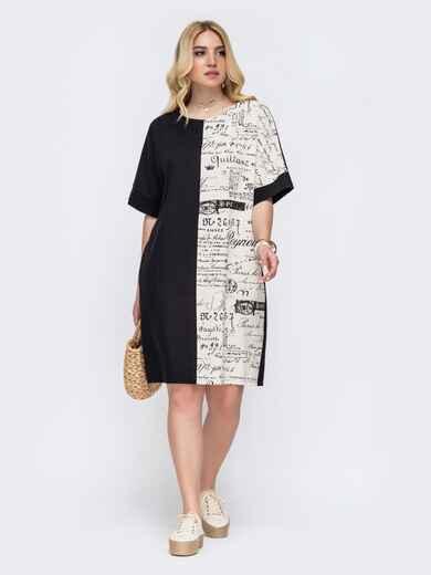 Льняное платье батал прямого кроя с принтом чёрное 49217, фото 1
