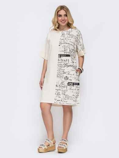 Льняное платье батал прямого кроя с принтом молочное 49218, фото 1