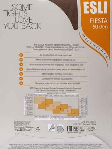 Коричневые колготки Esli Fiesta 50 den 43454, фото 2