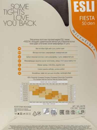 Серые колготки Esli Fiesta 50 den 43452, фото 2