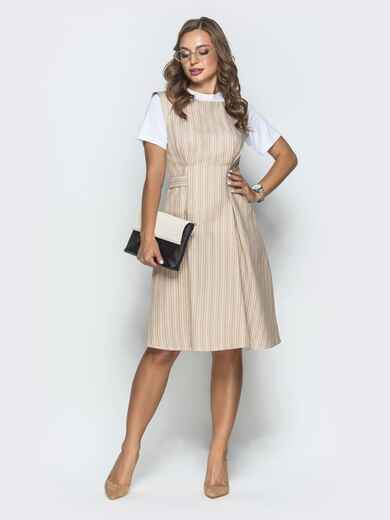 Платье в полоску с V-вырезом по спинке бежевое - 39864, фото 1 – интернет-магазин Dressa