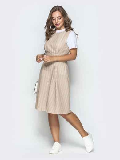 Платье в полоску с V-вырезом по спинке бежевое - 39864, фото 3 – интернет-магазин Dressa