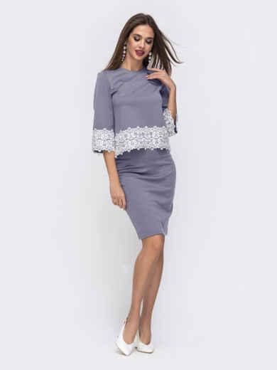Серый комплект из юбки и кофты с кружевом по низу 53113, фото 1