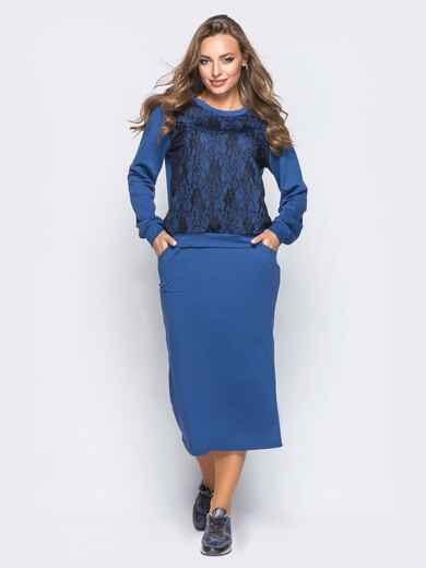 Синий комплект из двунитки с карманами на юбке - 16114, фото 1 – интернет-магазин Dressa