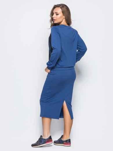 Синий комплект из двунитки с карманами на юбке - 16114, фото 3 – интернет-магазин Dressa