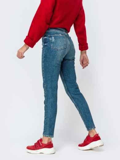 Зауженные джинсы с завышенной талией и поясом голубые - 43104, фото 2 – интернет-магазин Dressa