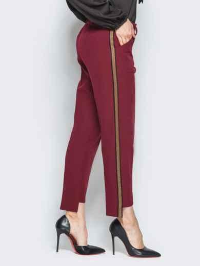 Брюки бордового цвета с укороченным передом - 16314, фото 2 – интернет-магазин Dressa