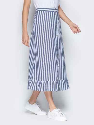 Тёмно-синяя юбка в полоску на пуговицах с воланом по низу - 20501, фото 2 – интернет-магазин Dressa