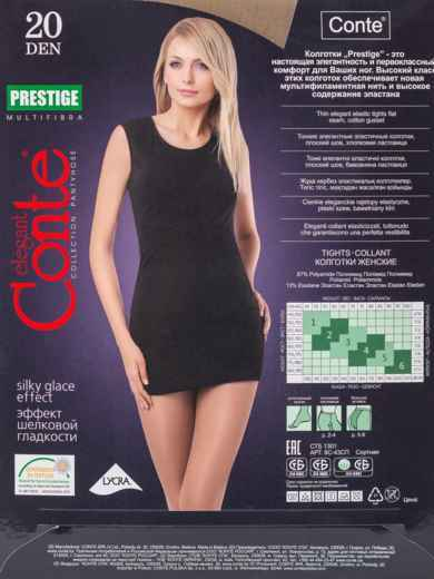 Бежевые колготки Prestige 20 den 43490, фото 2