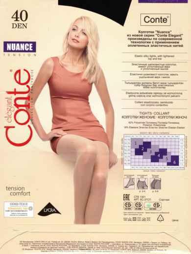 Чёрные колготки Nuance 40 den 43483, фото 2