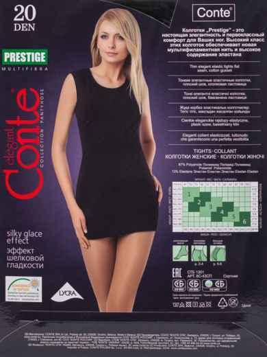Чёрные колготки Prestige 20 den 43488, фото 2