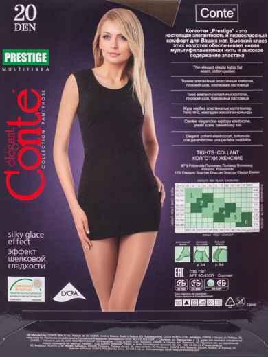 Коричневые колготки Prestige 20 den 43491, фото 2