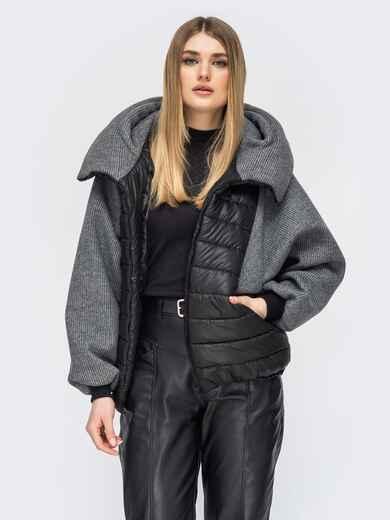 Куртка с объемным воротником цвета графит - 45417, фото 1 – интернет-магазин Dressa