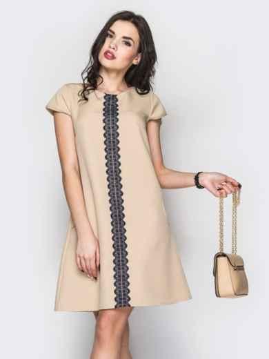 Стильное платье А-силуэта с кружевом бежевое 12593, фото 2