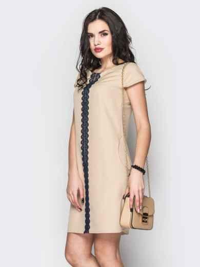 Стильное платье А-силуэта с кружевом бежевое 12593, фото 4
