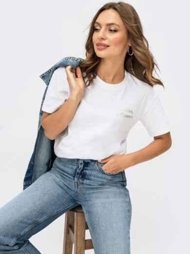 Белая футболка с надписью по полочке 54247, фото 1