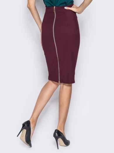 Трикотажная юбка-карандаш с декоративной молнией бордовая - 14371, фото 2 – интернет-магазин Dressa
