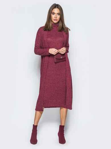 Трикотажный комплект с платьем-гольф и кардиганом бордовый - 17471, фото 1 – интернет-магазин Dressa