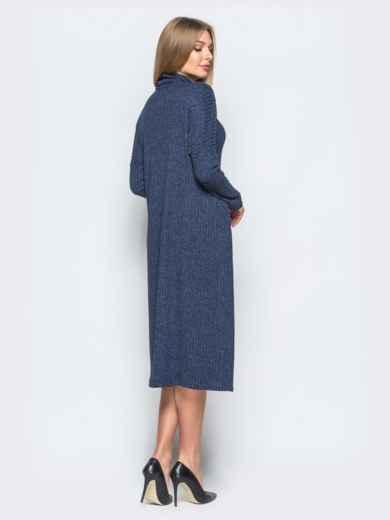 Трикотажный комплект с платьем-гольф и кардиганом тёмно-синий - 17470, фото 3 – интернет-магазин Dressa