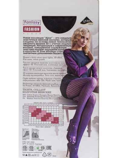 Ажурные колготки Fantasy Fashion чёрные 43516, фото 2