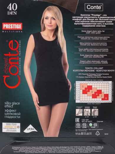 Коричневые колготки Prestige 40 den 43521, фото 2