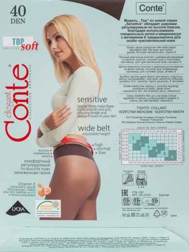 Плотные колготки Top Soft 40 den коричневые 43510, фото 2