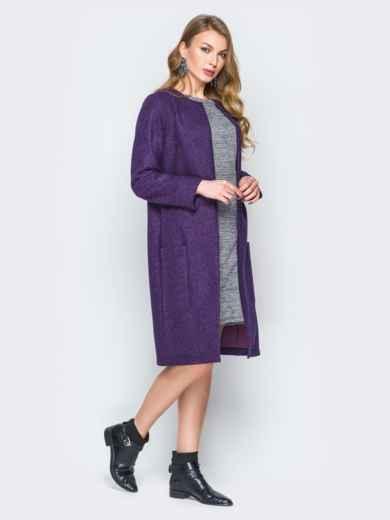 Фиолетовый кардиган из кашемира с карманами - 19986, фото 2 – интернет-магазин Dressa