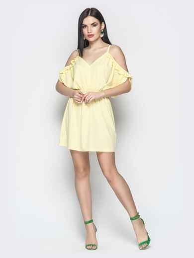 Сарафан с открытыми плечами и резинкой на поясе желтый - 22164, фото 1 – интернет-магазин Dressa