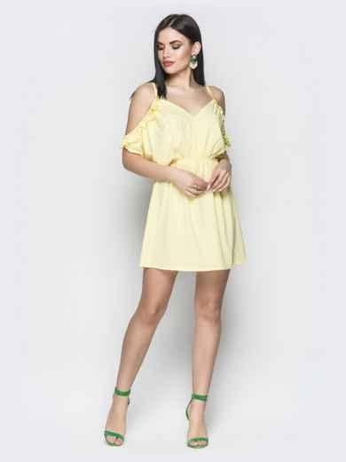Сарафан с открытыми плечами и резинкой на поясе желтый - 22164, фото 2 – интернет-магазин Dressa