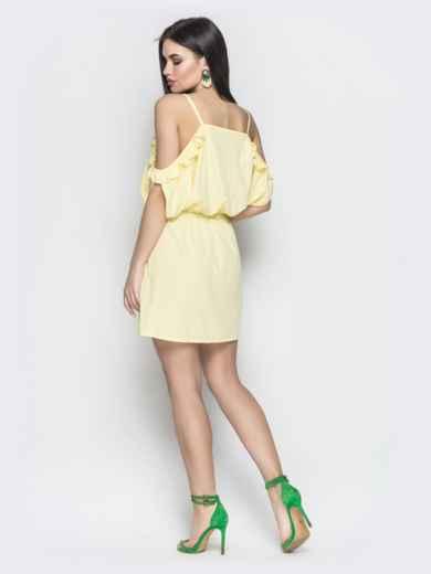 Сарафан с открытыми плечами и резинкой на поясе желтый - 22164, фото 3 – интернет-магазин Dressa