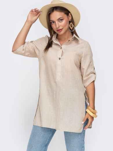 Вільна блузка з бавовни та розрізами з боків бежева 49117, фото 1