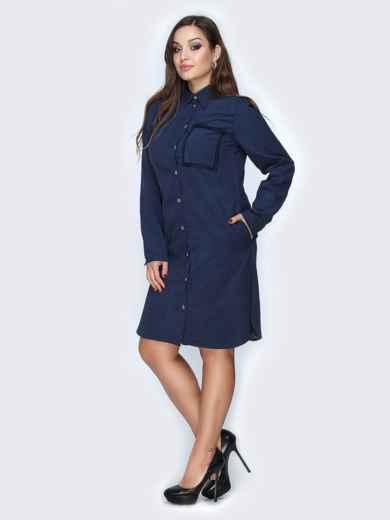 Тёмно-синее платье-рубашка с гипюром на спинке - 19155, фото 2 – интернет-магазин Dressa