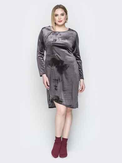 Велюровое платье с молниями и асимметричным низом серое 19955, фото 1