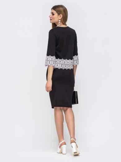 Чёрный комплект из юбки и кофты с кружевом по низу 42623, фото 2