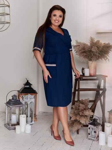 Платье большого размера на запах тёмно-синее 47719, фото 1