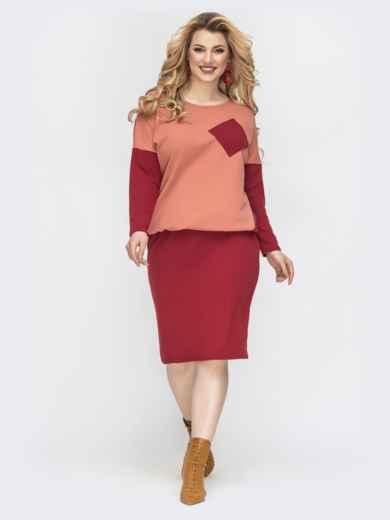 Комплект большого размера с юбкой-футляр бордовый 44485, фото 1