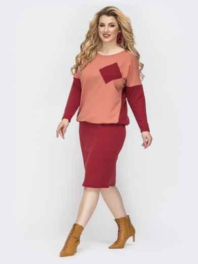 Комплект большого размера с юбкой-футляр бордовый 44485, фото 2