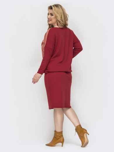 Комплект большого размера с юбкой-футляр бордовый 44485, фото 3