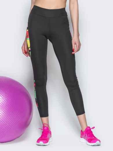 Спортивные лосины с контрастными вставками чёрные - 38791, фото 2 – интернет-магазин Dressa