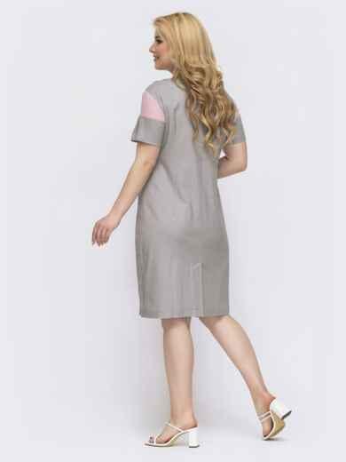 Приталенное платье батал с контрастными вставками розовое 46146, фото 2