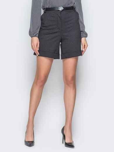 Утепленные шорты с высокой посадкой черные - 18204, фото 1 – интернет-магазин Dressa