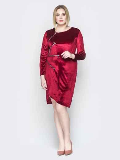 Велюровое платье с молниями и асимметричным низом красное 19956, фото 1