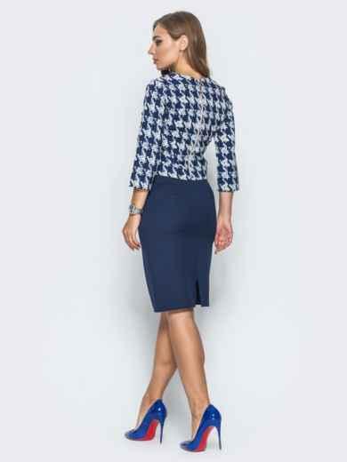 Тёмно-синий комплект с юбкой из костюмного крепа - 14474, фото 2 – интернет-магазин Dressa