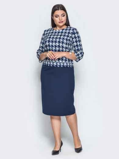 Тёмно-синий комплект с юбкой из костюмного крепа - 14474, фото 3 – интернет-магазин Dressa