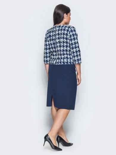Тёмно-синий комплект с юбкой из костюмного крепа - 14474, фото 4 – интернет-магазин Dressa
