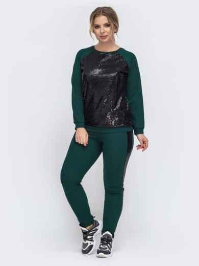 Комплект батал из кофты с пайетками и брюк тёмно-зелёный 43767, фото 1