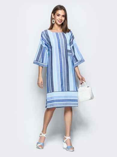 Оригинальное платье oversize в полоску с карманами голубое - 21928, фото 1 – интернет-магазин Dressa