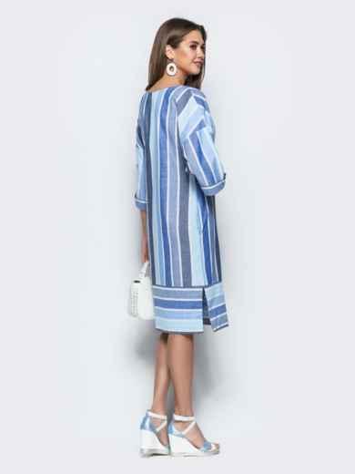 Оригинальное платье oversize в полоску с карманами голубое - 21928, фото 3 – интернет-магазин Dressa